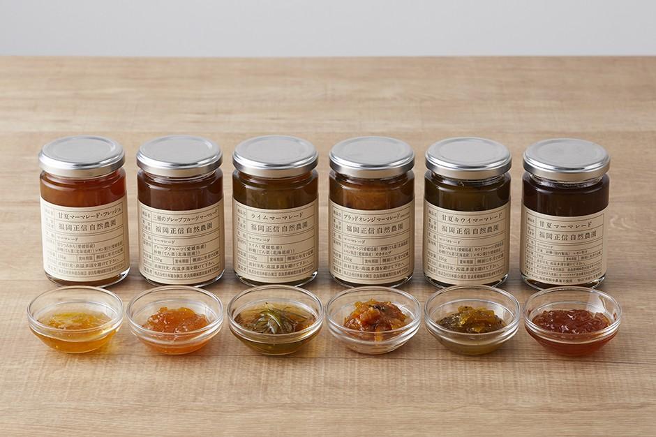 福岡正信自然農園のマーマレードを6種類味わえるセットです