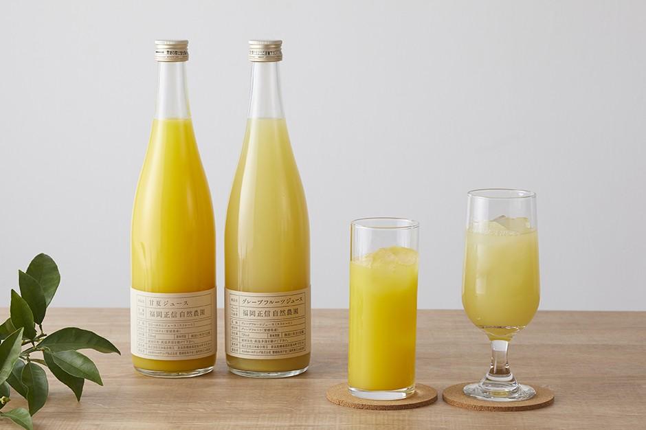 福岡正信自然農園の甘夏ジュースとグレープフルーツジュース