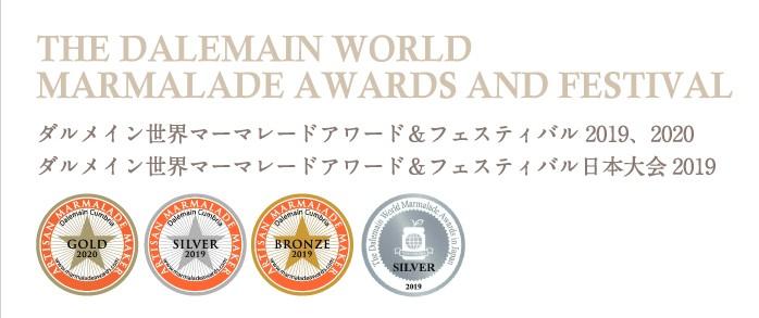 ダルメイン世界マーマレードアワード受賞のラベル